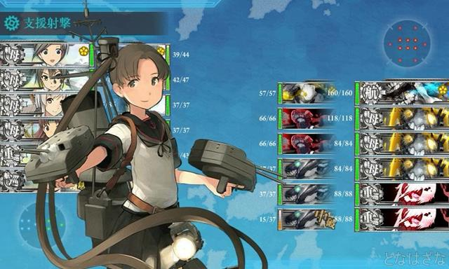 艦これ2017秋イベントE3甲第3戦力ゲージ Rマス 支援射撃 綾波