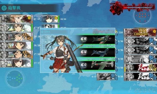 艦これ2017秋イベントE3甲第3戦力ゲージ ボスSマス 瑞鶴 戦爆連合カットイン