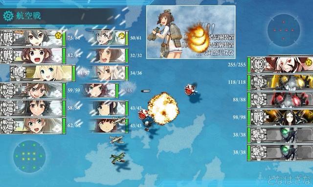 艦これ2017秋イベントE3Gマス掘り 3・4戦目C・F空襲戦マス