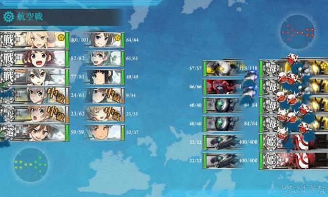 艦これ2017秋イベントE4甲第2ギミック Z6マス航空戦