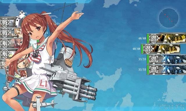 艦これ2017夏イベントE5甲 初戦A潜水マス リベッチオ