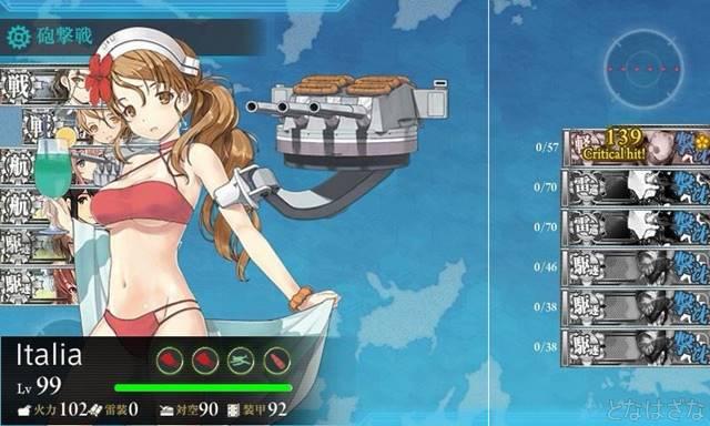艦これ2017夏イベントE5甲 3戦目Eマス砲撃戦イタリア