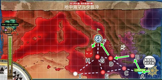 艦これ2017夏イベントE6丙輸送掘り マップ ルート 地中海マルタ島沖