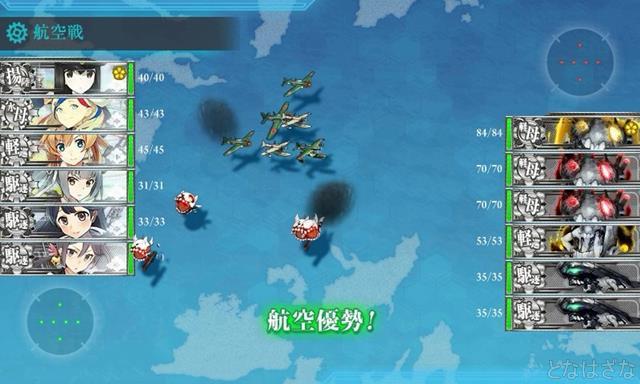 艦これ2017秋イベントE1甲 E空襲戦マス 航空優勢