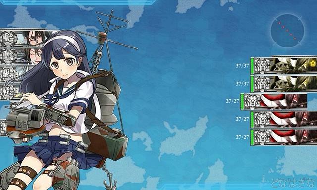 艦これ2017秋イベントE1甲 J潜水マス 潮