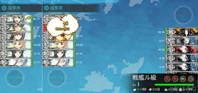 任務「改装航空巡洋艦、出撃!」 5-1道中