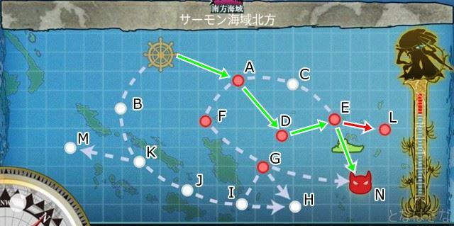 艦これ 5-5 南方海域 サーモン海域北方 マップ ルート 上