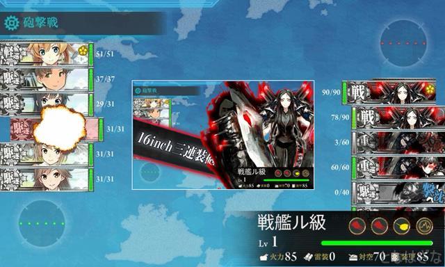 艦これ単発任務〈最精鋭「第八駆逐隊」、全力出撃!〉 3-2Fマス戦艦ル級elite