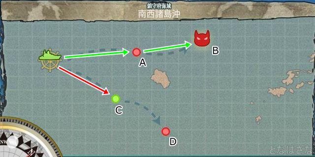 艦これマップ 1-2 鎮守府海域「南西諸島沖」