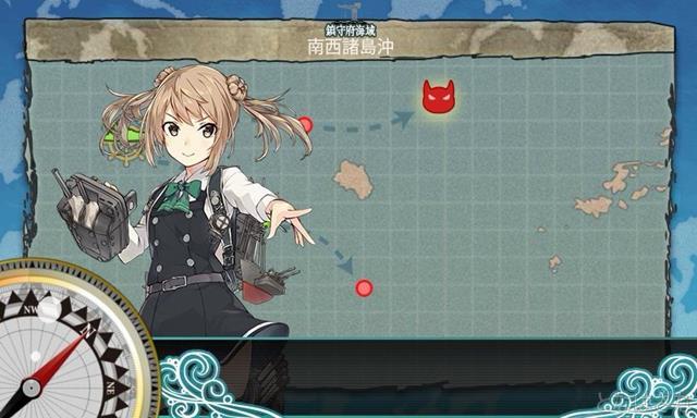 艦これ単発任務〈「第八駆逐隊」、南西へ!〉 1-2満潮改二