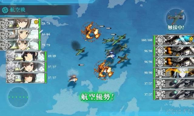 17新春3-5任務〈迎春!「空母機動部隊」出撃開始!〉 2戦目Cマス航空戦 ハズレ編成ヲ級改