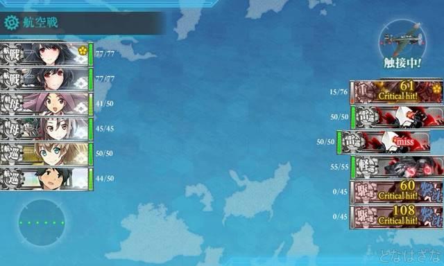 17新春4-2任務〈時代が来たか!航空火力艦なお正月!〉 初戦上側Aマス航空戦