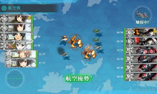17新春4-2任務〈時代が来たか!航空火力艦なお正月!〉 Hマス航空優勢