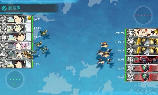艦これ17春イベントE2甲 O空襲戦マス