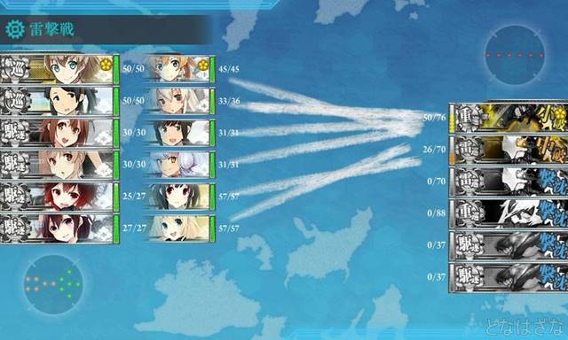 艦これ17春イベE3甲 輸送Qマス雷撃戦
