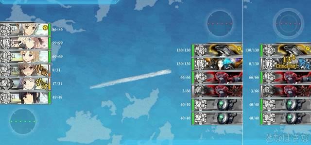 任務「洋上航空戦力を拡充せよ!」 6-2ボス戦