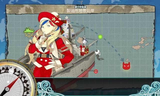艦これ16冬季特別任務 コマちゃん