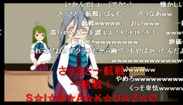 ニコニコMMD艦これ動画3 提督から笑いを取るために奮闘する艦娘たち11b