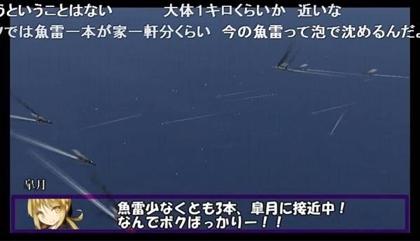 ニコニコMMD艦これ動画3 艦これil-2