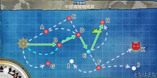6-1「伊401&まるゆ掘り」 マップ ルート