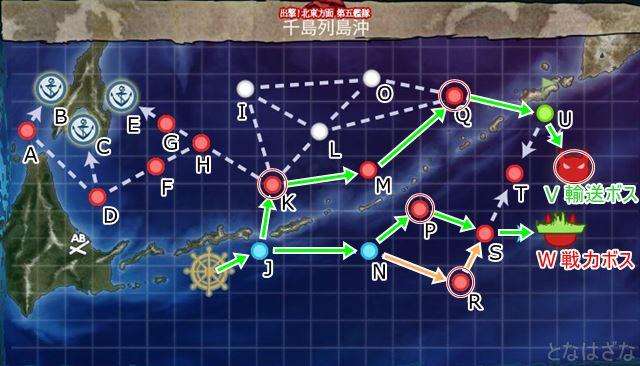 艦これ17春イベE3甲 マップ ルート 千島列島沖