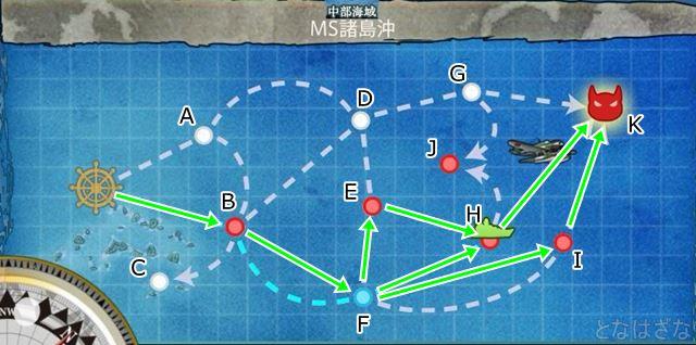 任務「改装攻撃型軽空母、前線展開せよ!」 6-2 マップ ルート