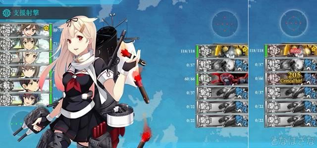 艦これ17春イベE4甲 3戦目Cマス 支援射撃