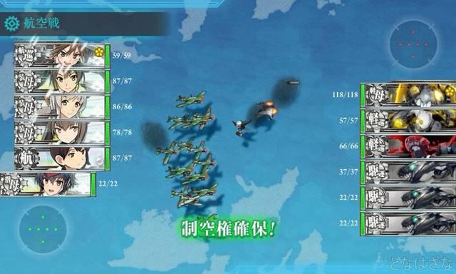 艦これ17春イベE4甲 2戦目Bマス空襲戦