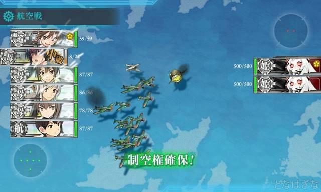 艦これ17春イベE4甲 4戦目E空襲戦マス