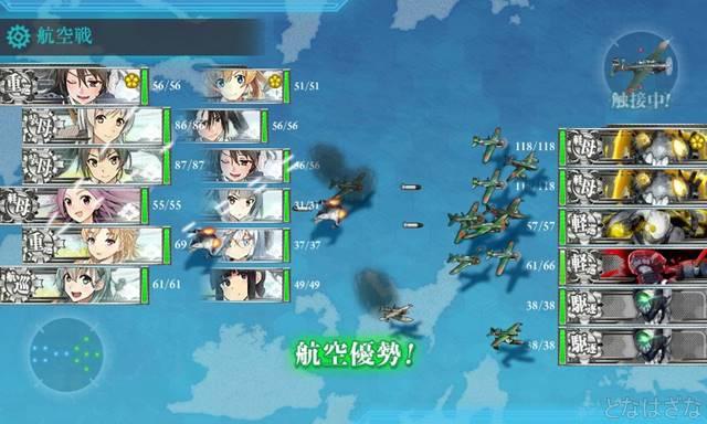 艦これ17春イベE5甲前半 上側初戦Eマス 航空戦
