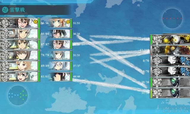 艦これ17春イベE5甲前半 下側初戦Dマス 雷撃戦