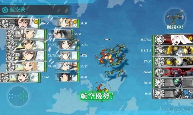 艦これ17春イベE5甲前半 3戦目Mマス 航空戦