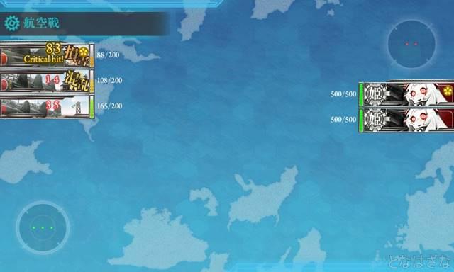 艦これ17春イベE5甲後半 空襲 ノーガード