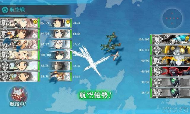 艦これ17春イベE5甲後半 C空襲戦&Fマス戦