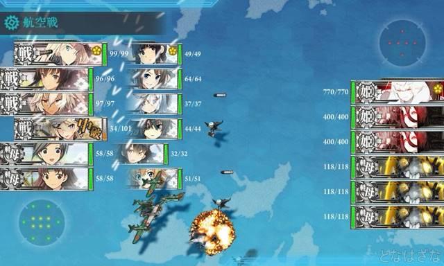 艦これ17春イベE5甲後半 O空襲戦マス