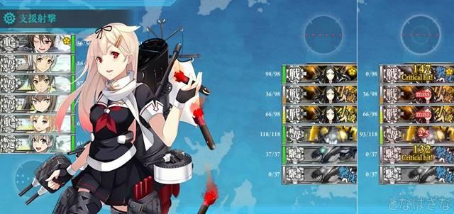 艦これ17春イベE5甲前半 下側2戦目Gマス 支援射撃