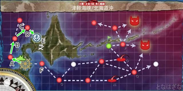 艦これ17春イベE2甲「まるゆ」掘り 津軽海峡/北海道沖 左3戦ルート