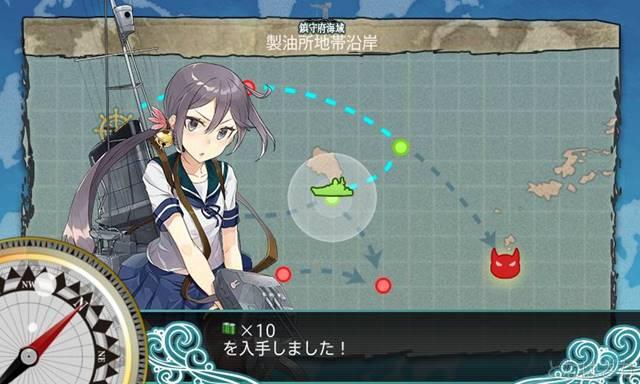 艦これ単発任務「海上護衛体制の強化に努めよ!」 1-3曙