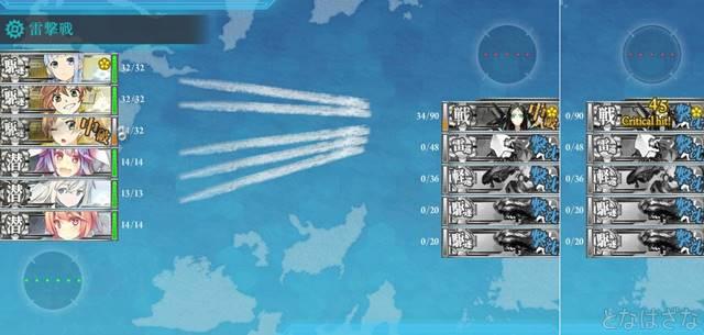 艦これ単発任務「海上護衛体制の強化に努めよ!」 1-3ボス戦