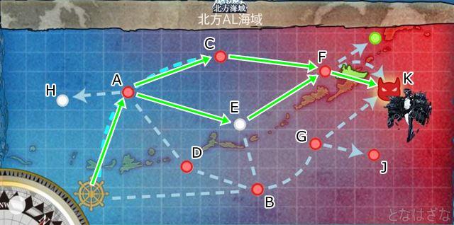 単発任務〈精鋭「第四航空戦隊」、抜錨せよ!〉 3-5 マップ 上ルート