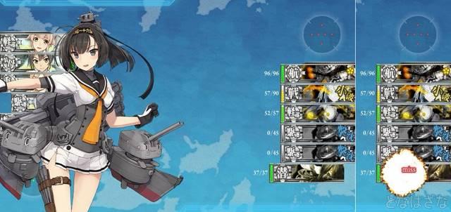 艦これ単発任務〈旗艦「由良」、抜錨!〉 5-1ボス戦 秋月対潜攻撃