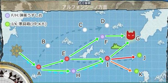 艦これ 3-3北方海域「アルフォンシーノ方面」 マップ ルート