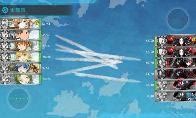 艦これ任務〈精鋭「第二二駆逐隊」出撃せよ!〉 Fマス雷撃戦