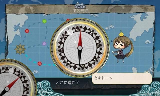 艦これ任務〈精鋭「第二二駆逐隊」出撃せよ!〉 羅針盤