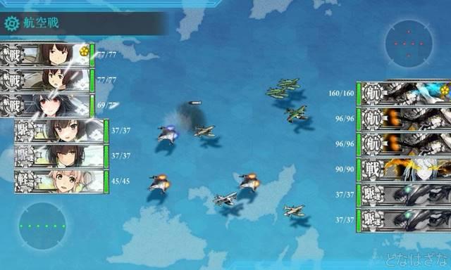 単発任務〈精鋭「第四航空戦隊」、抜錨せよ!〉 3-5Cマス航空戦