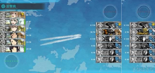 任務〈新編「第七戦隊」、出撃せよ!〉 6-2ボス雷撃戦