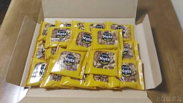 小分け3種プレミアムミックスナッツ 箱を開けたところ