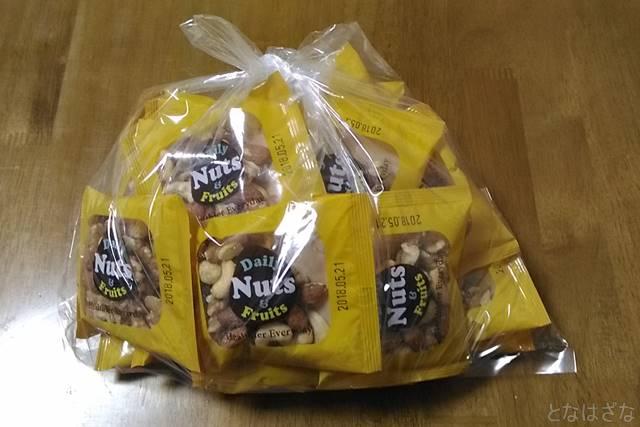 小分け3種プレミアムミックスナッツ ビニール袋に入れて冷蔵に保存