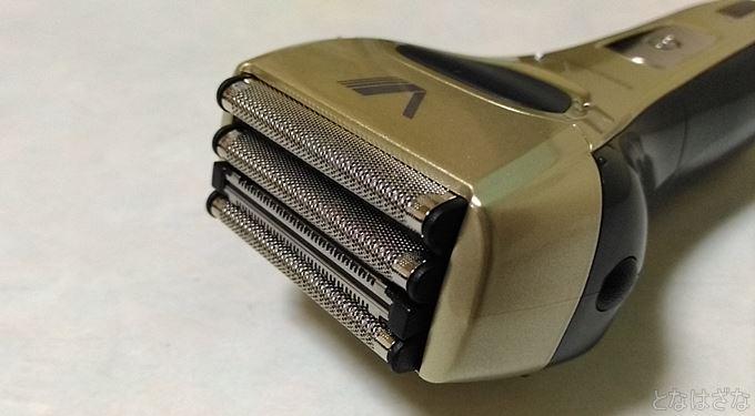 泉精器「IZF-V557-N」 四枚刃のヘッド
