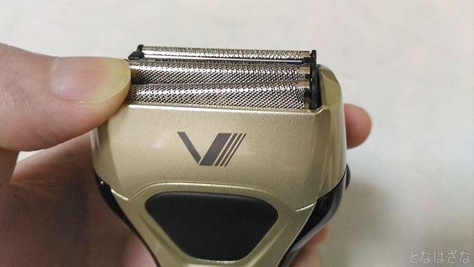 泉精器「IZF-V557-N」 外刃のフローティング